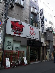 大阪shop アストロゾンビーズ001