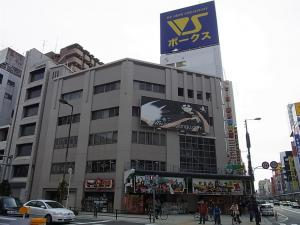 大阪shop ヒーロー玩具研究所1F001