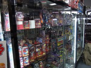 大阪shop ヒーロー玩具研究所2F007