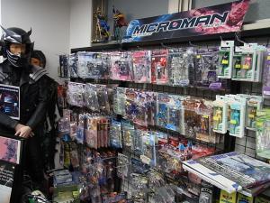 大阪shop ヒーロー玩具研究所2F026
