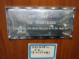 大阪shop ヒーロー玩具研究所 展示品016