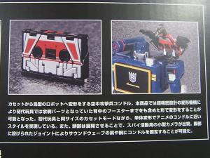 MP-12 サウンドウェーブ カセットモード004