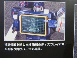 MP-12 サウンドウェーブ カセットモード006