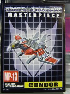 MP-12 サウンドウェーブ カセットモード040