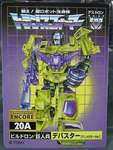TF アンコール 20-A デバスター アニメカラー ロボットモード001