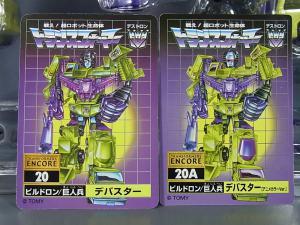 TF アンコール 20-A デバスター アニメカラー ロボットモード003