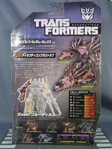 トランスフォーマー TFジェネレーションズ TG03 ディセプテコンブラストオフ002