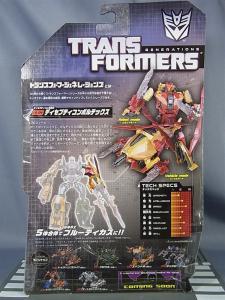 トランスフォーマー TFジェネレーションズ TG04 ディセプティコンボルテックス002