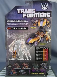 トランスフォーマー TFジェネレーションズ TG06 スィンドル002