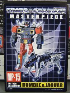 MP-15で遊ぼう001