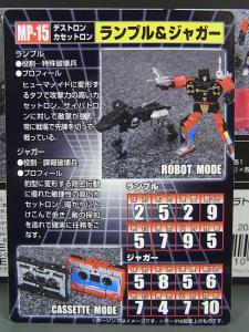 MP-15で遊ぼう002