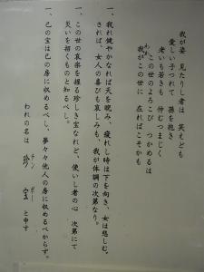象潟道の駅 道祖神005