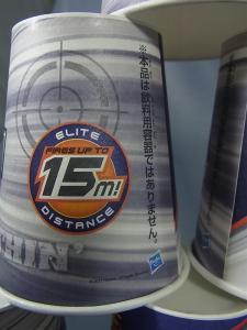 ナーフ N-ストライクエリート リフィルパックターゲットカップ008