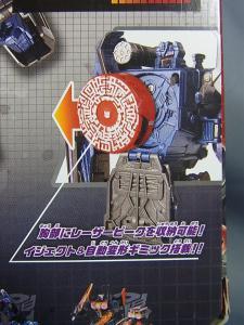 TFジェネレーションズ TG13 サウンドウェーブレーザービーク004