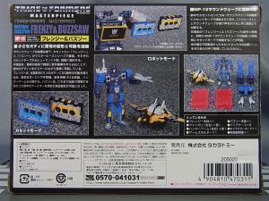 トランスフォーマー マスターピース MP16 フレンジーバズソー002