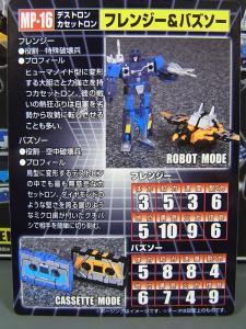 トランスフォーマー マスターピース MP16 フレンジーバズソー006