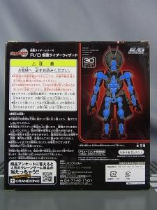 一番くじ~仮面ライダー大集合編~ B賞 R/D 仮面ライダーウィザード003