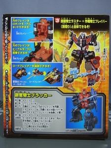 DXトランスフォーマーガム第2弾 02 副官騎士ブラッカーロードブレイバー003