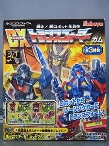 DXトランスフォーマーガム第2弾 03 技能騎士ラスター+作戦騎士ブレイバー001