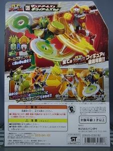 仮面ライダー鎧武 (ガイム) AC06 マンゴーアームズキウイアームズセット002