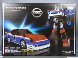 トランスフォーマー マスターピース MP-19 スモークスクリーン001