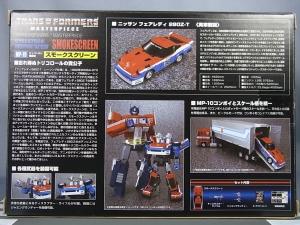 トランスフォーマー マスターピース MP-19 スモークスクリーン002