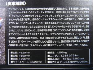 トランスフォーマー マスターピース MP-19 スモークスクリーン004