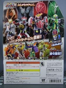 仮面ライダー鎧武 (ガイム) AC EX レジェンドライダーアームズセット002
