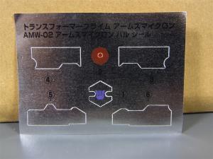AMW-01-03008.jpg