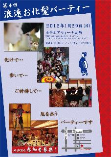 2012obake1.jpg