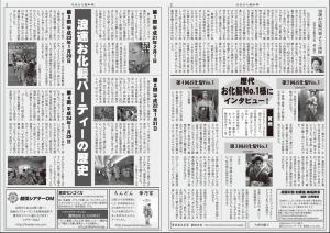 obakenaka_20121101093204.jpg