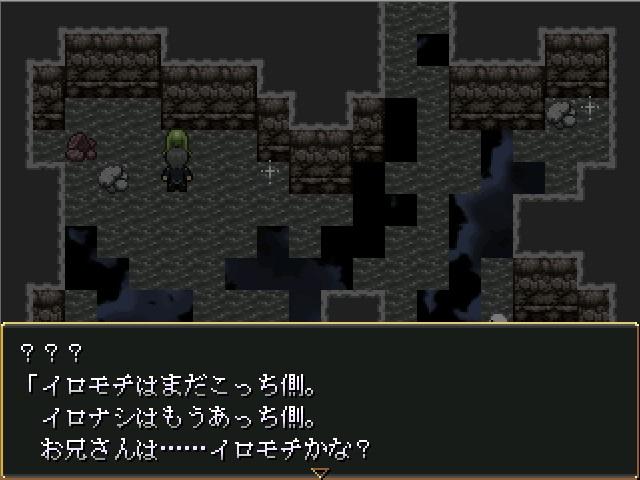 制作記録【道】SS(1)