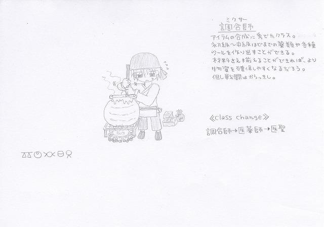 兵種夢想(36a)
