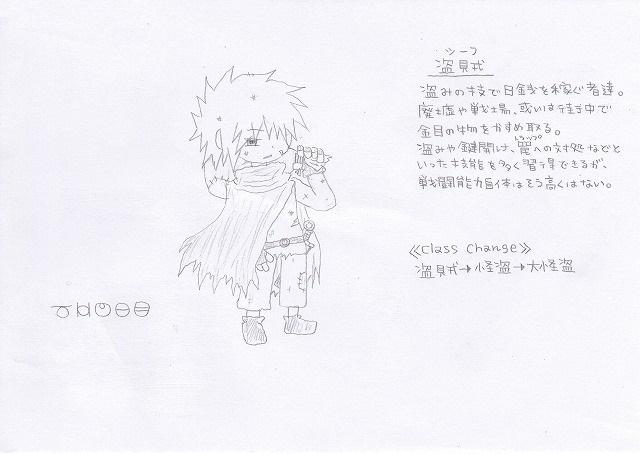 兵種夢想(37a)