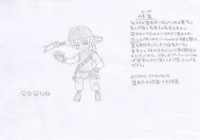 兵種夢想(37b)