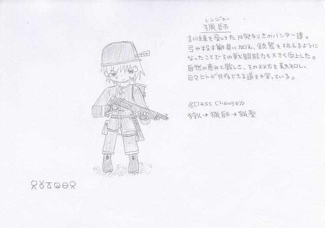 兵種夢想(38b)