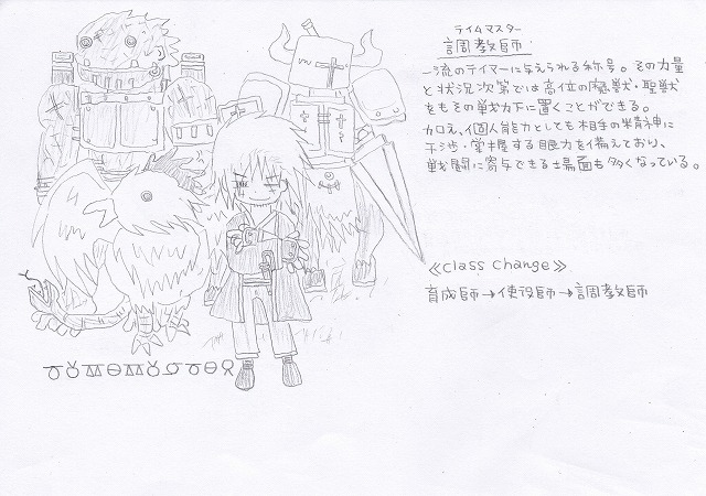 兵種夢想(39c)