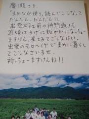 moblog_d1af0453s_20130120032648.jpg