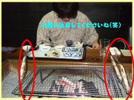 熊本旅行2話2