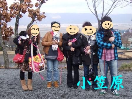 熊本旅行2話6