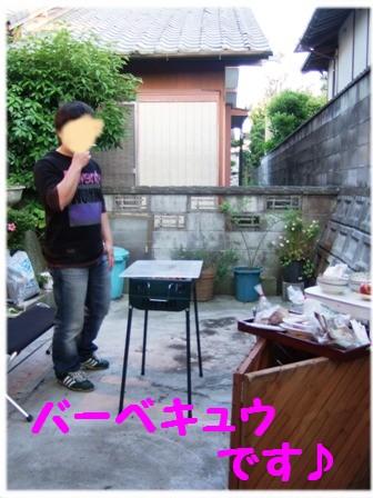 DSCF45002010530.jpg