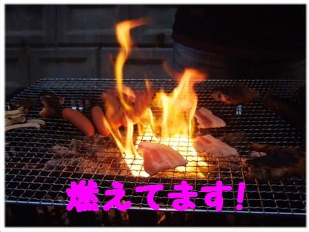 DSCF450120100530.jpg