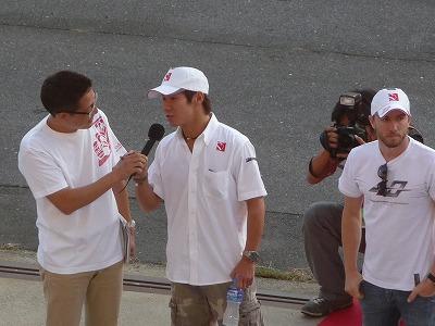 suzuka2010 F1 142
