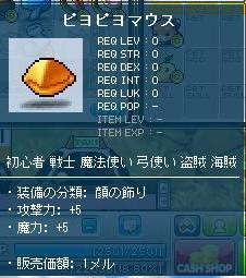 Maple110706_215205.jpg