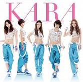 news_large_KARA_sg_tsujo.jpg