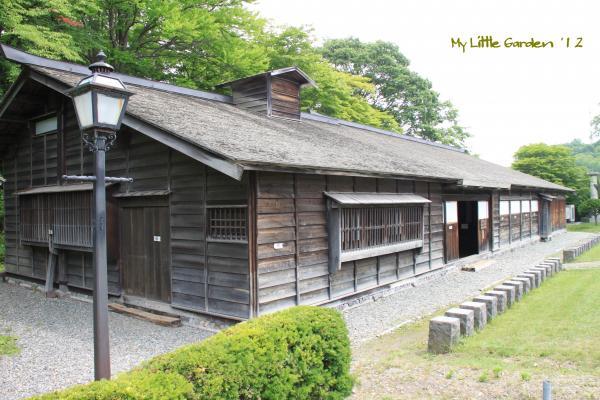 島松駅逓所