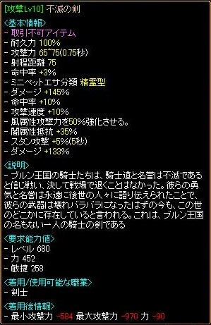 RedStone 10.02.14[01]