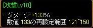 RedStone 10.02.14[02]