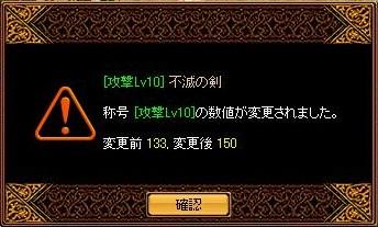 RedStone 10.02.14[05]