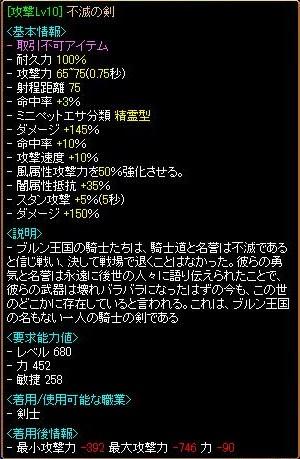 RedStone 10.02.14[07]